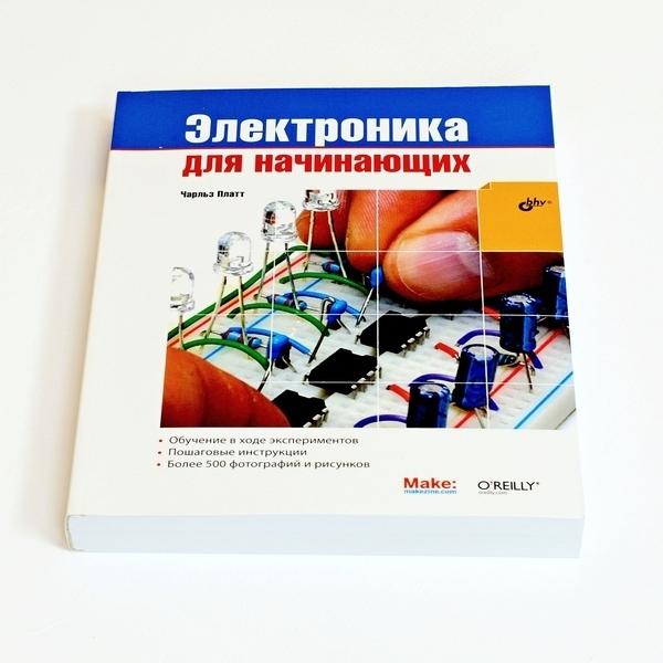 Электронный конструктор СМАЙЛ. Набор №8