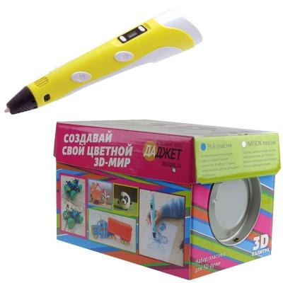 FB0021Y + RU0076PLA - 3D ручка