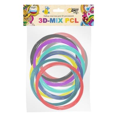 RU0147 - Набор пластика для 3D-рисования 3D-Mix PCL