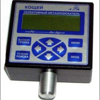 BM8043 - Селективный металлоискатель