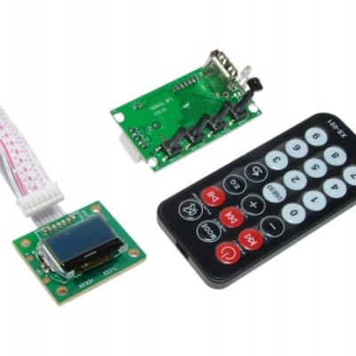 MP2603DI - Встраиваемый, миниатюрный USB-MP3 / WMA плеер с пультом ДУ и ЖК дисплеем