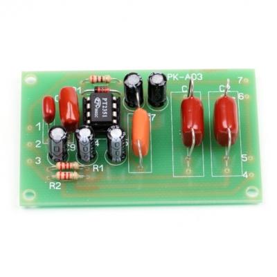 NM0103 - Набор для сборки фильтра низких частот для сабвуфера (ФНЧ)