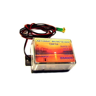BM005 - Выключатель света автоматический с датчиком освещенности