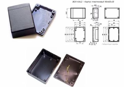 BOX-KA12 - Корпус пластиковый 90х65х35 мм