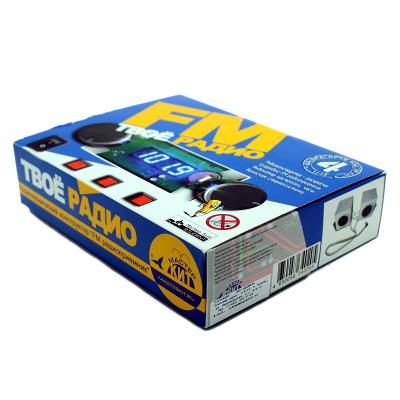 EK-004A - Радиоконструктор Твоё радио №4A. Под контролем Arduino.