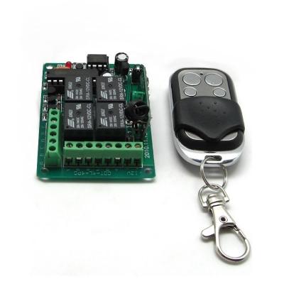 MP426 SE - Дистанционное управление, 433МГц, 4 канала, 3 режима (блок питания не входит в комплект)