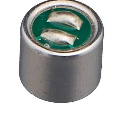 DK0164 - Электретный микрофон HMO0603A-60