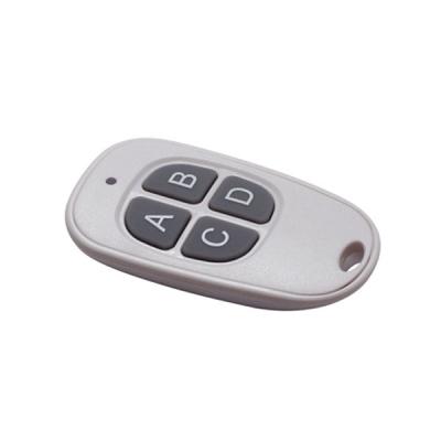 MA0105 - Брелок управления 868 МГц (4 кнопки)
