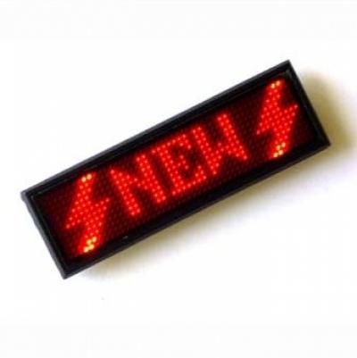 MA1248R - Электронный бейджик (красный)