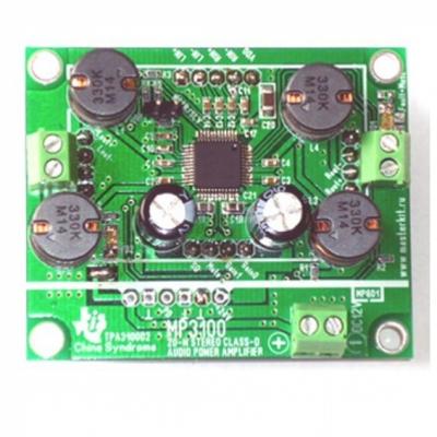 MP3100D - Цифровой усилитель D-класса мощностью 2 x 20 Вт