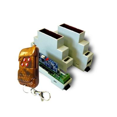 MP319 - iButton Брелок для дистанционного управления с 4-мя ключами