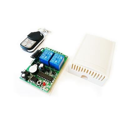 MP323RX1 - Универсальный комплект 433МГц, 2 реле, 10А, 2200Вт