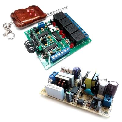 MP326M + PW1245 - Комплект 4-х канального ДУ 433 МГц + источник питания