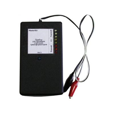 NM8031 - Прибор для проверки строчных трансформаторов