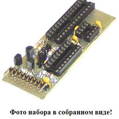 NM9216.2 - Плата-адаптер для универсального программатора NM9215 (для микроконтроллеров PIC)