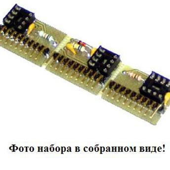 NM9216.5 - Плата-адаптер для универсального программатора NM9215 (адаптер EEPROM SDE2560, NVM3060 и SPI 25xxx)