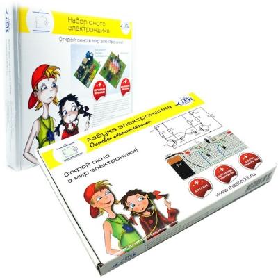 NR02 + NR03 - Набор юного электронщика + Азбука электронщика: Основы схемотехники