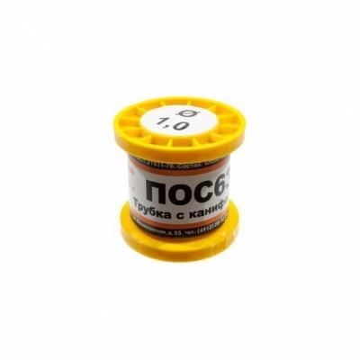 DM0001 - Припой с канифолью ПОС-61 трубка 1.0 катушка 100 гр