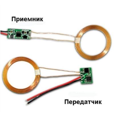 PW-WL-3 - Комплект для беспроводного зарядного устройства на 3,3 Вольта