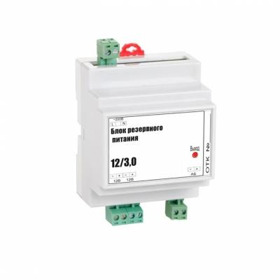 PW8078 - Источник бесперебойного питания 12В/3А на DIN рейку с возможностью подключения АКБ