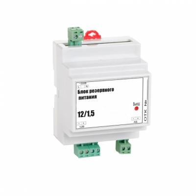 PW8079 - Источник бесперебойного питания 12В/1,5А на DIN рейку с возможностью подключения АКБ