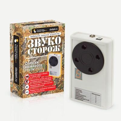 RU0087 - Мобильное охранное устройство Звукосторож