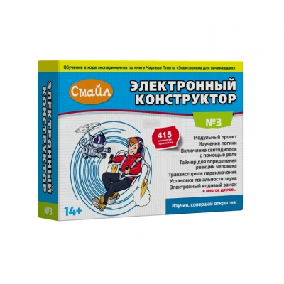 NRS0003 - Электронный конструктор СМАЙЛ. Набор №3