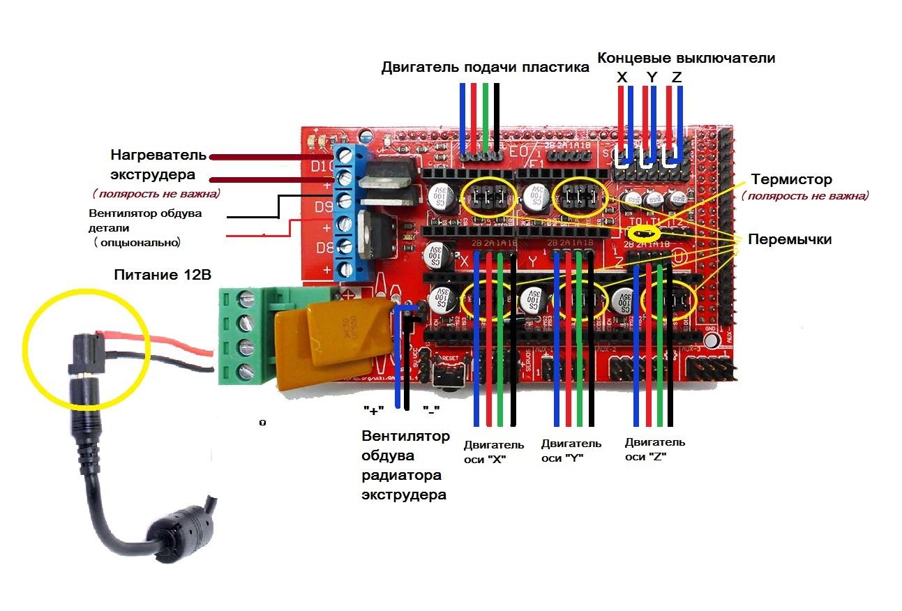 Схема - 3D MC7 Prime mini - 3D принтер-конструктор, 3D START v2.0