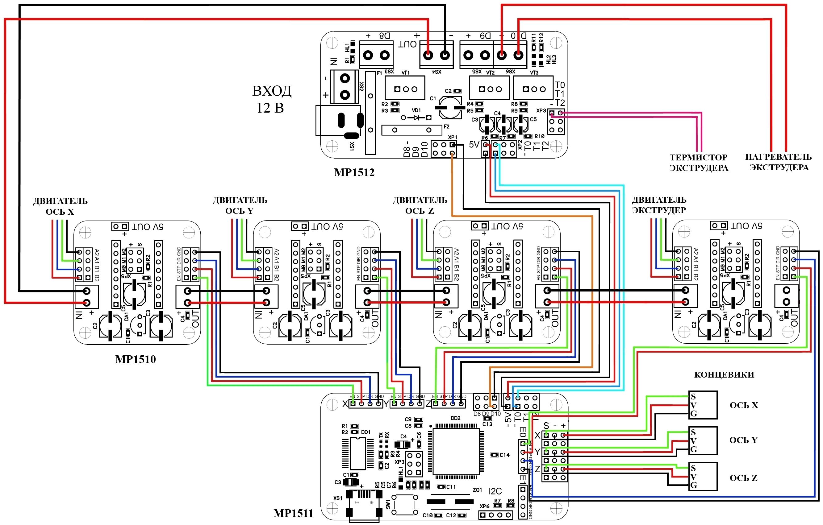 Драйвер шагового двигателя схема фото 110