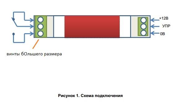 Схема - BM8070D - Силовое реле 16А/250В на DIN-рейку