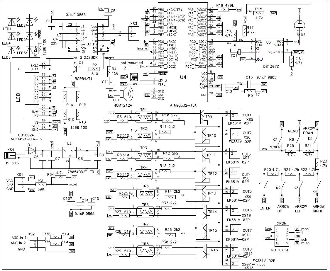 BM8036 - BM8036/ATmega32-16AU - Микроконтроллер с прошивкой для модуля BM8036
