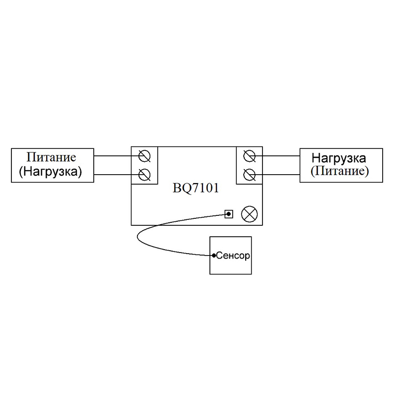 Схема - BQ7101 - Сенсорный выключатель для бесконтактного управления электроприборами
