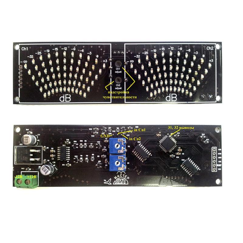 Схема - MP1054 - Цифровой (стрелочный) индикатор уровня мощности УНЧ
