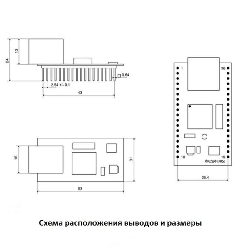 Схема - MP713 Jerome - Интернет реле с возможностью контроля
