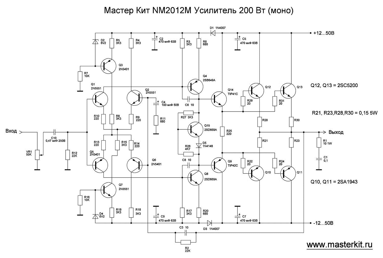 Электрическая схема - NM2012M - Набор меломана, позволяет собрать Hi-Fi усилителя НЧ, 200 Вт (моно)