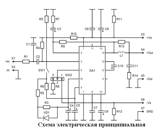 Схема - NM2042 - Набор для сборки усилителя НЧ 140Вт, моно (TDA7293)