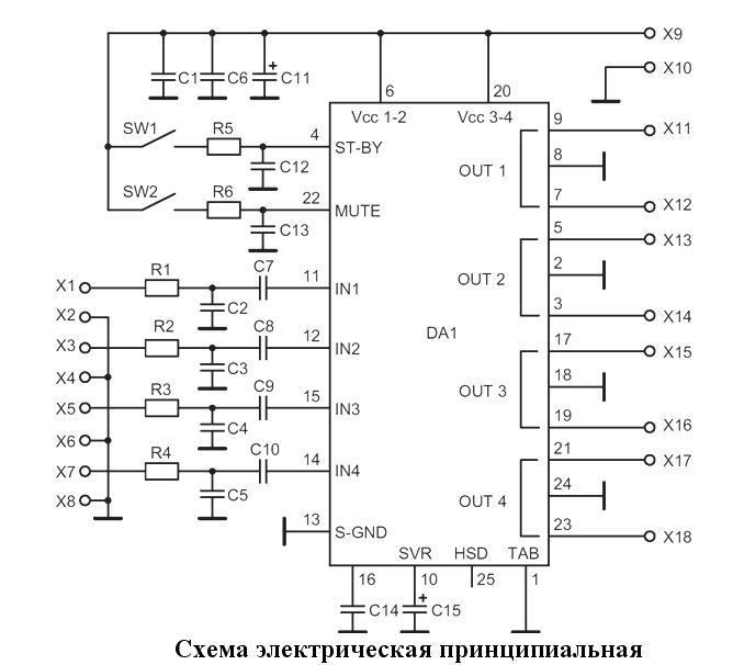 Pal007b схема включения