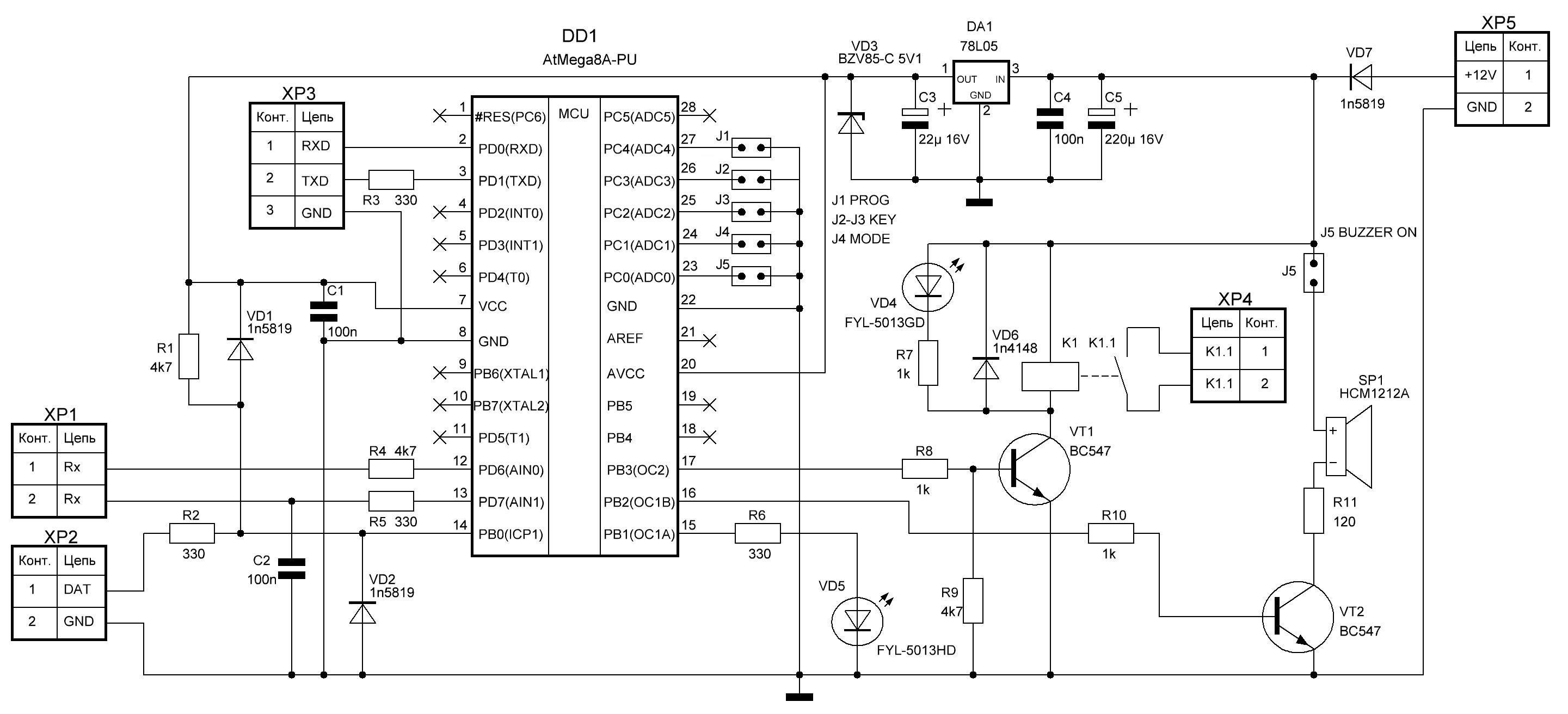 Схема - NN103 - Контроллер доступа iButton (набор для пайки)