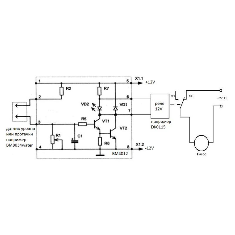 Схема - BM4012 - Датчик уровня воды