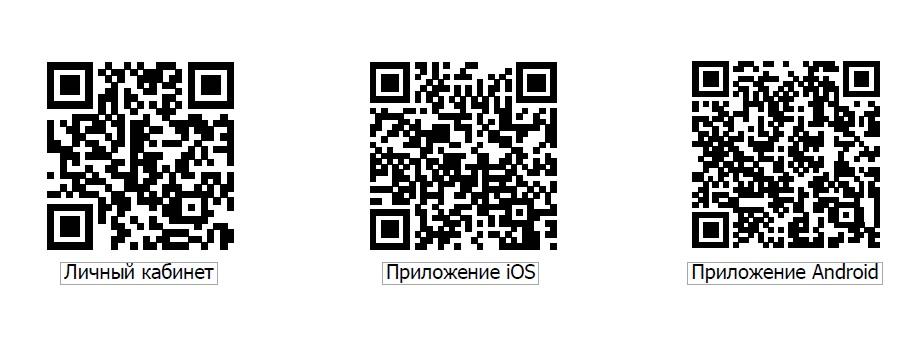 Софт - BM8034 - Устройство для сбора и передачи данных по Wi-Fi
