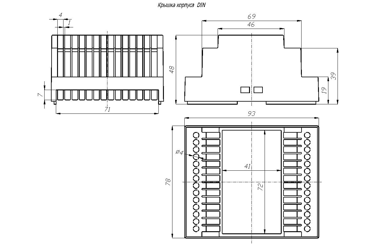 Крышка - BOX-G207 - Корпус на DIN рейку 96х78х56 мм