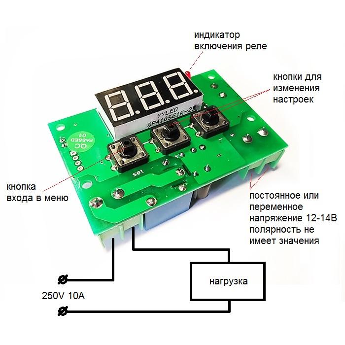 Подключение - MP8030R - Встраиваемое термореле с лицевой панелью 2 кВт, 10А