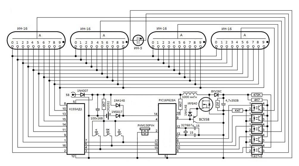 Схема - NM16 - Набор для сборки настольных часов на лампах ИН-16