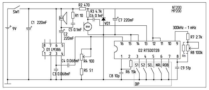 Схема - NT200 - Голосовая маска (Voice Changer)