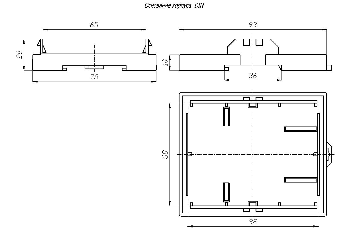 Основание - BOX-G207 - Корпус на DIN рейку 96х78х56 мм