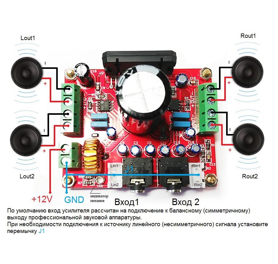 Схема подключения - BM2043M - Усилитель НЧ 4х80 Вт (TDA7850)
