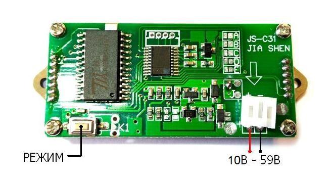 Подключение - MP606 - Графический индикатор заряда АКБ - 12В, 24В, 36В, 48В