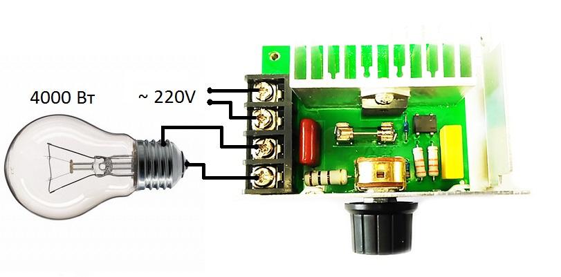 Схема подключения - MK067M - Регулятор мощности 220В / 4 кВт (18А) в корпусе с радиатором