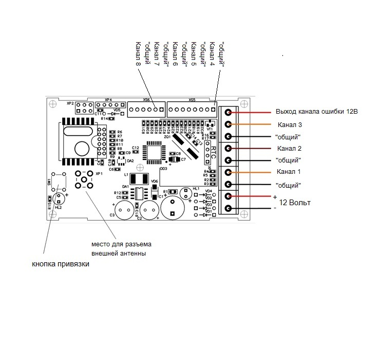Схема - MP3329 SE - 8 канальный передатчик для дистанционного телеуправления (кнопка)