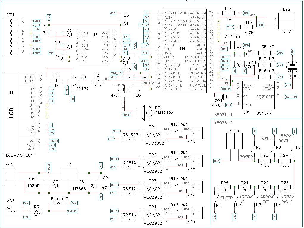 NM8036 - NM8036/ATmega32A-PU - Микроконтроллер с прошивкой для NM8036